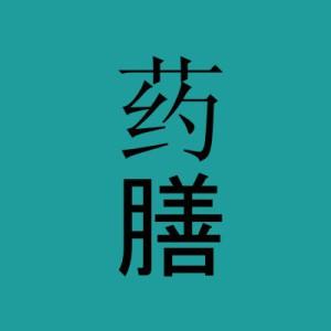 YaoShan